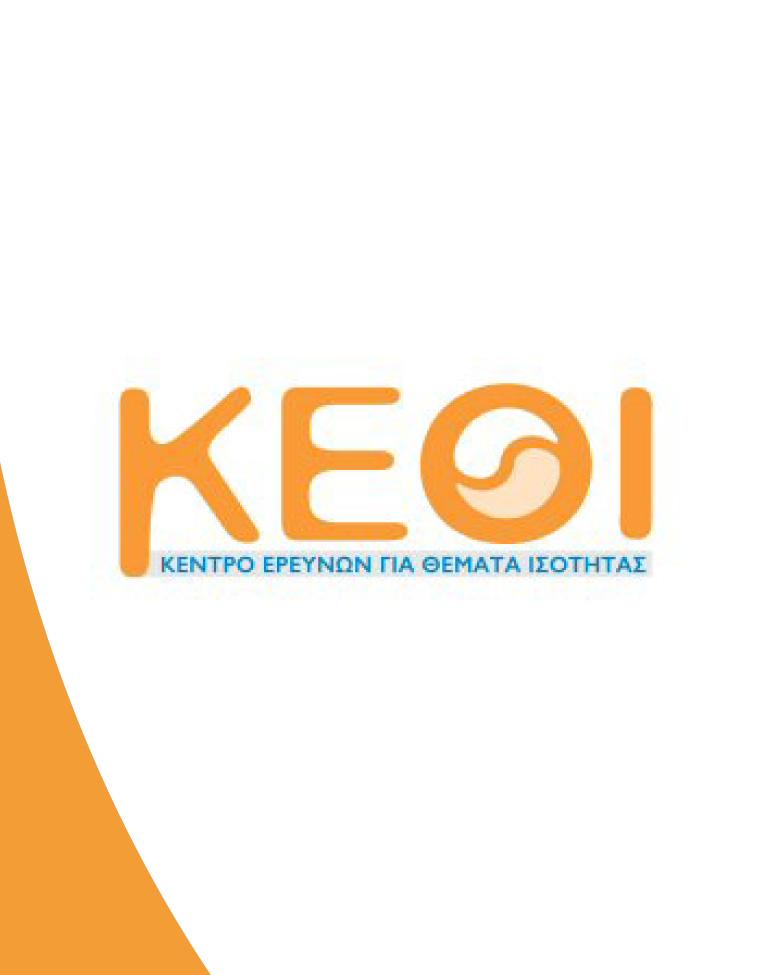 logo-kethi-pegasus