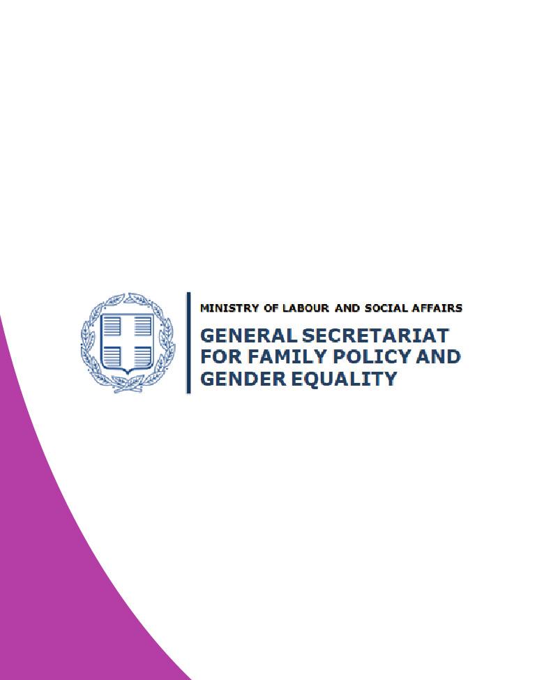 logo-partners-ggif-en_new